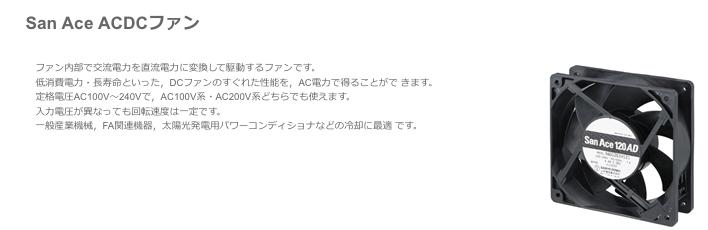 f:id:sacano-hidetoshi_19:20140604220633p:image