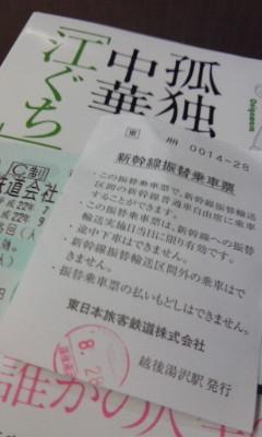 f:id:sacasakasaka:20100828164302j:image