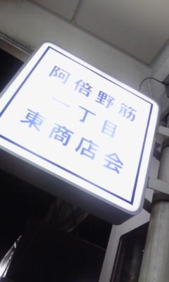 f:id:sacasakasaka:20100901043921j:image