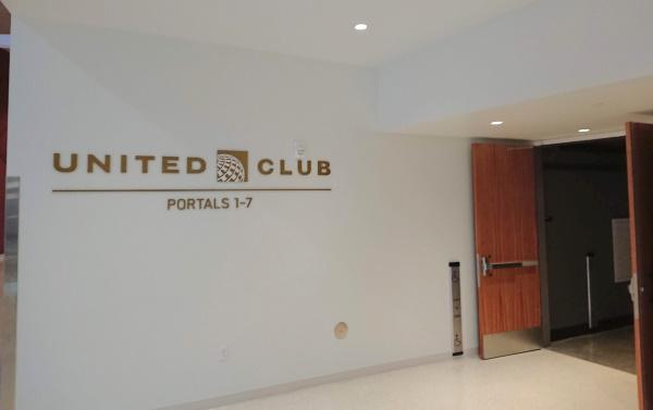 ユナイテッド会員制の入り口