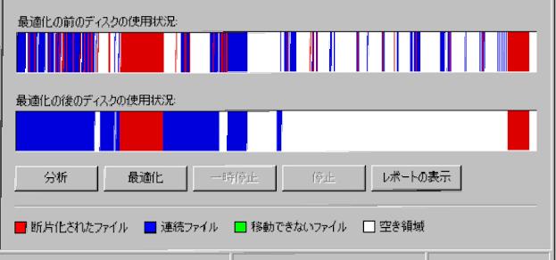f:id:sachi-oe:20200109145815p:plain