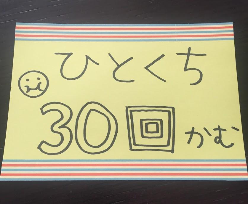 f:id:sachi-oe:20200131172606j:plain
