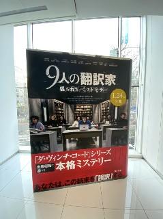 f:id:sachi-studio:20200205120401j:image