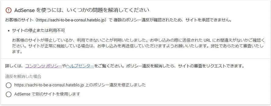 f:id:sachi-to-be-a-consul:20201220141321j:plain