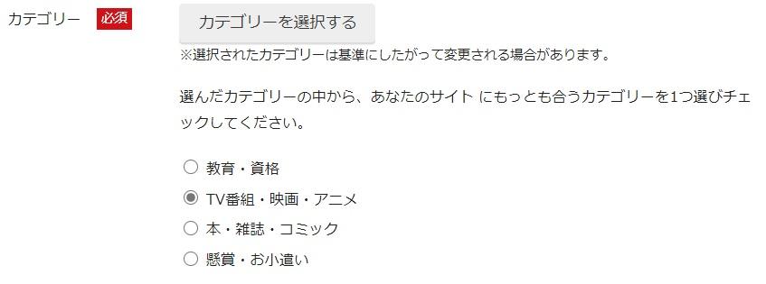 f:id:sachi-to-be-a-consul:20201225152257j:plain