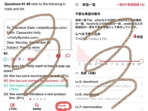 f:id:sachi-to-be-a-consul:20210118224448j:image
