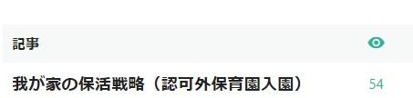f:id:sachi-to-be-a-consul:20210201133355j:plain