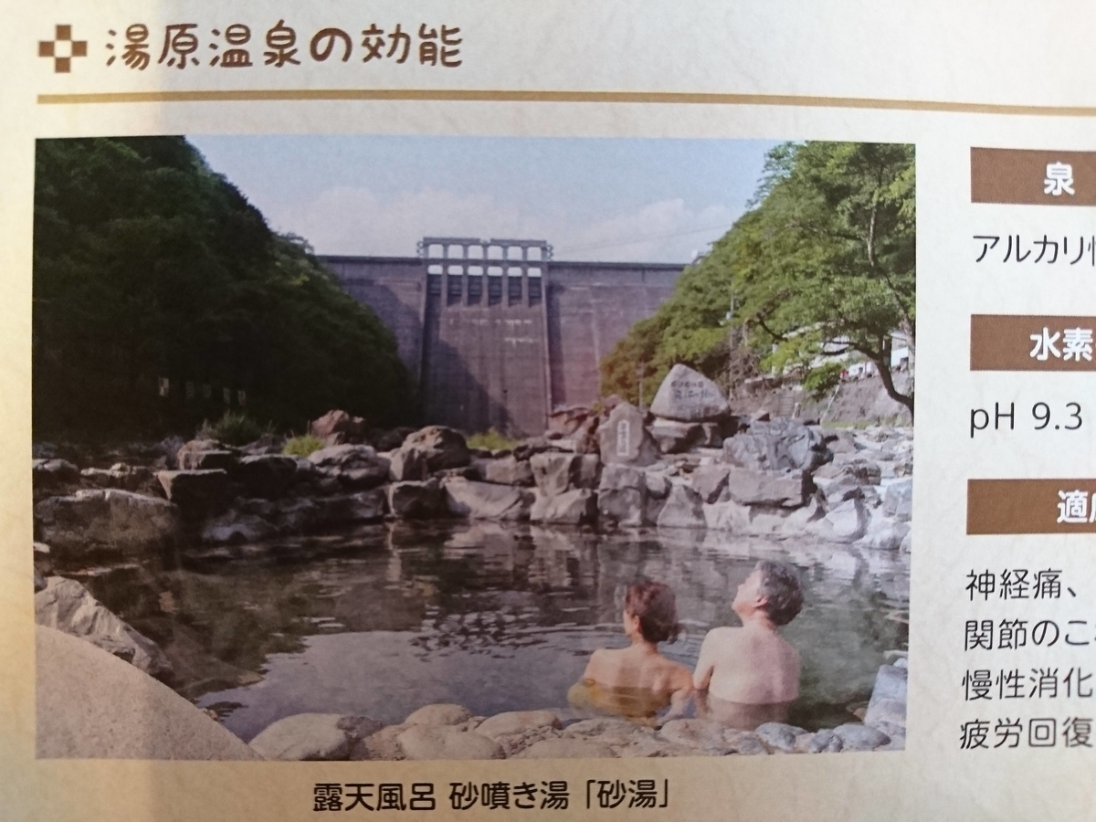 f:id:sachi0801aki:20200917201649j:plain