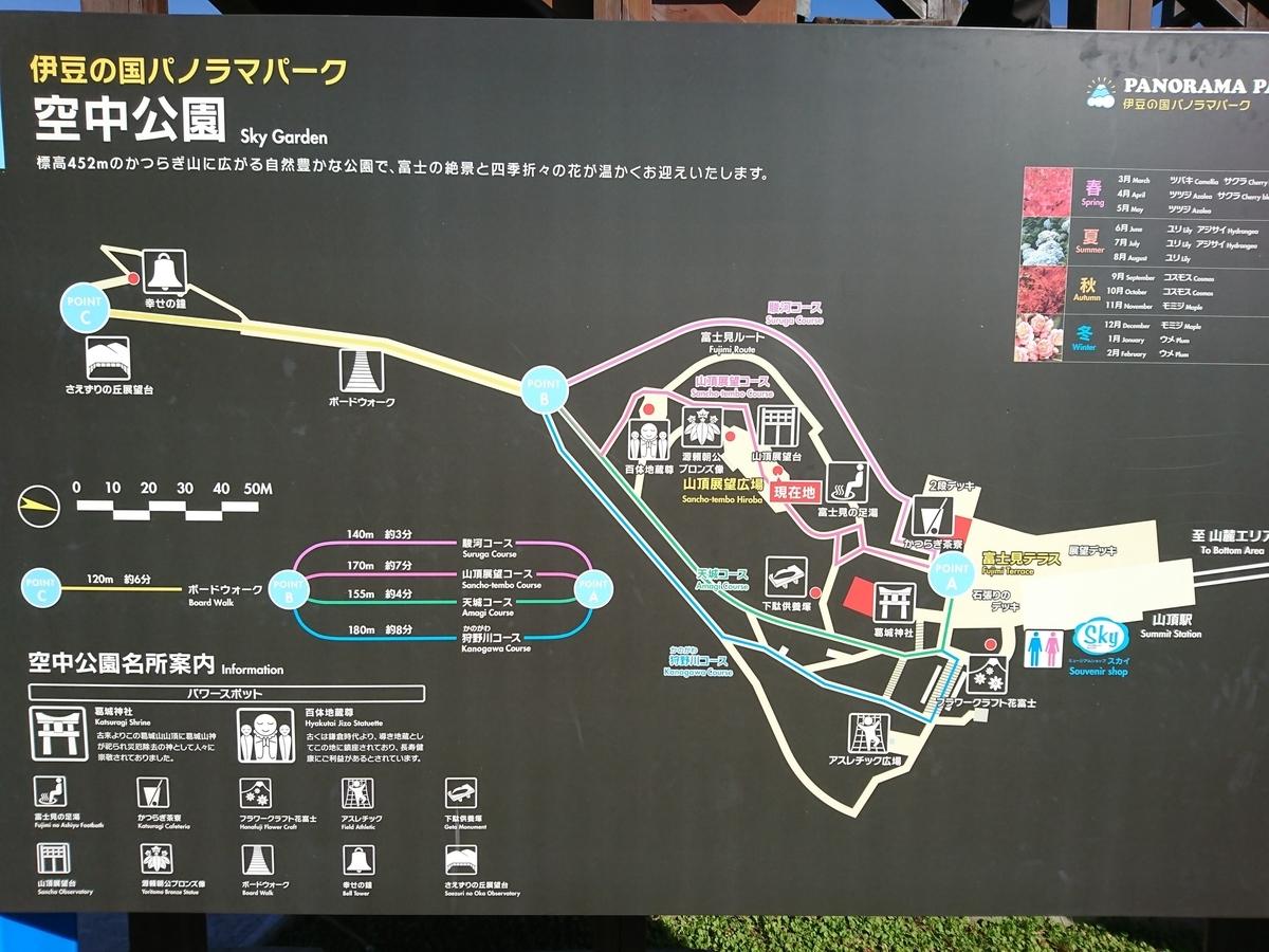 f:id:sachi0801aki:20200917204209j:plain
