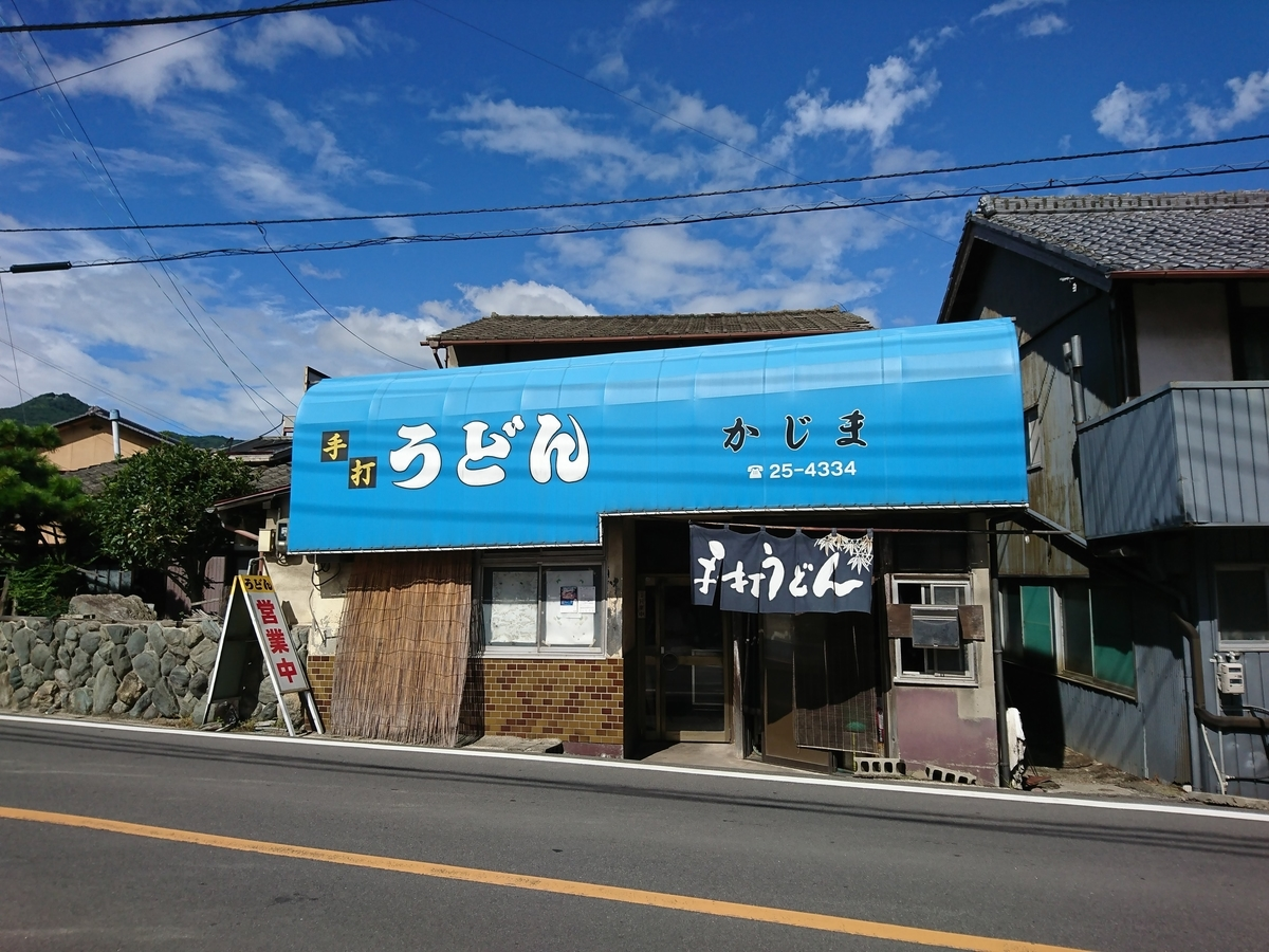 f:id:sachi0801aki:20200917213201j:plain