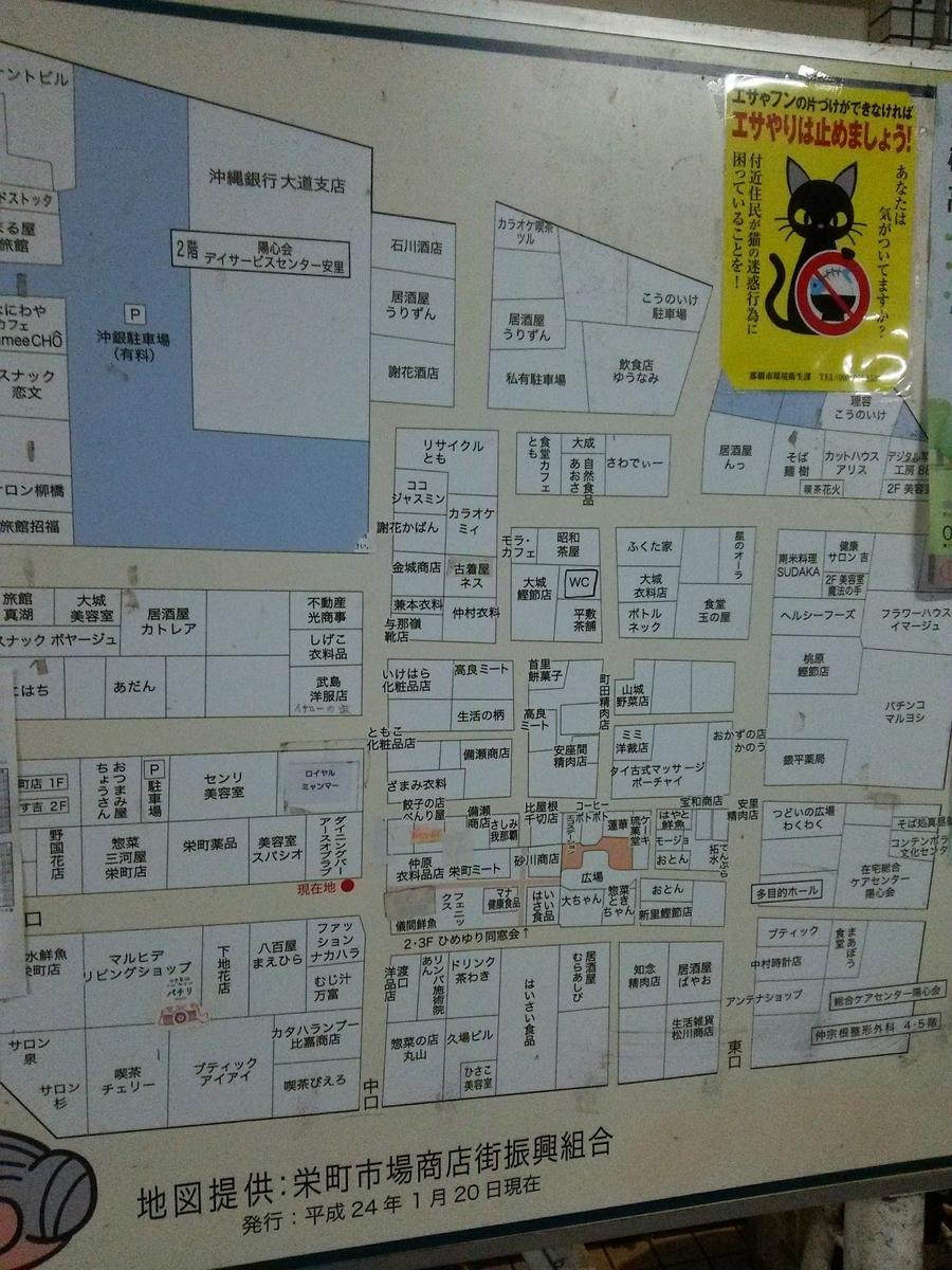 f:id:sachi0801aki:20200919081644j:plain