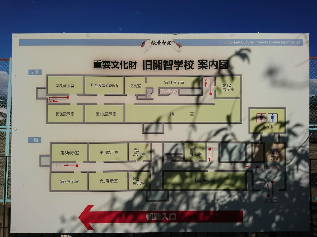 f:id:sachi0801aki:20200920201444j:plain