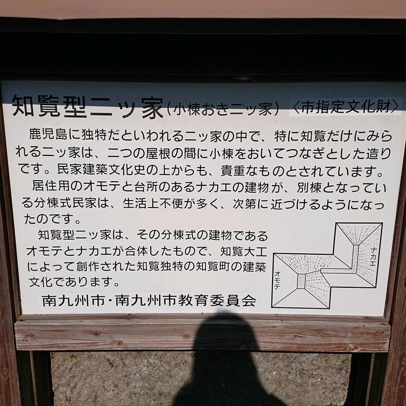 f:id:sachi0801aki:20210118105302j:plain
