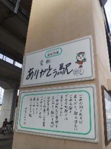 f:id:sachi0801aki:20210118125321j:plain