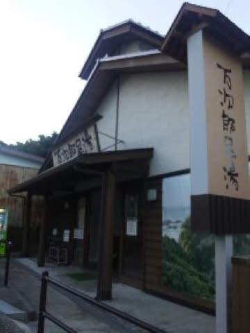 f:id:sachi0801aki:20210120121534j:plain