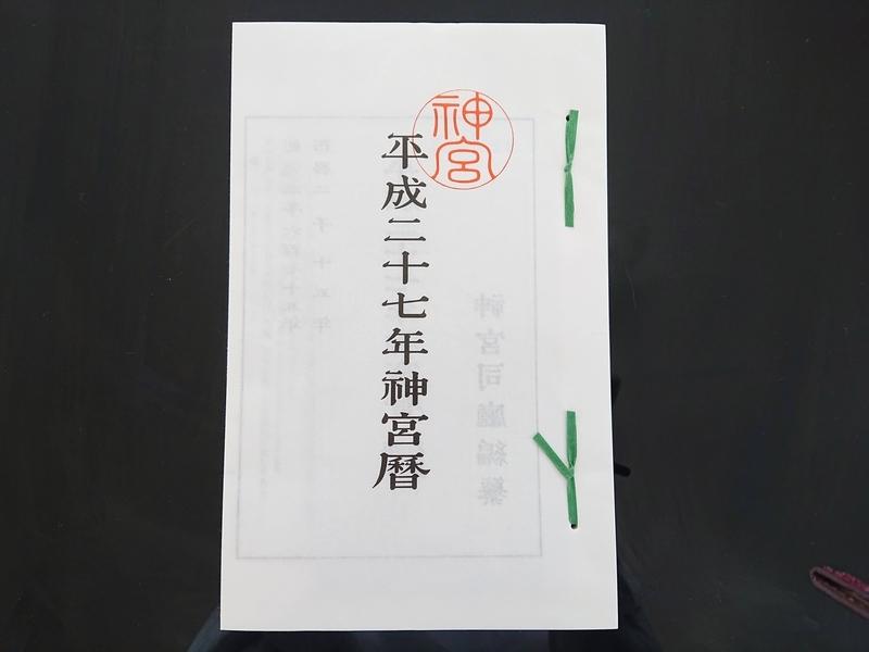 f:id:sachi0801aki:20210214110114j:plain
