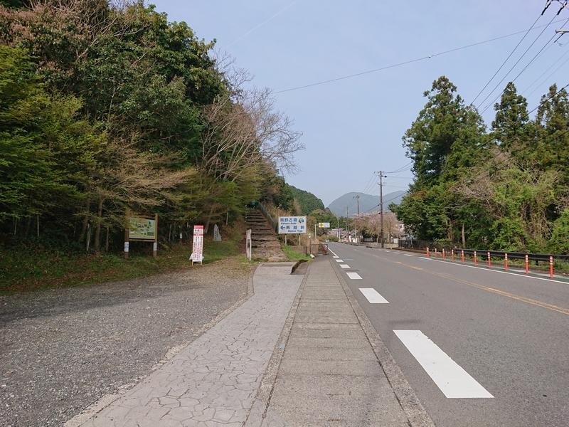 f:id:sachi0801aki:20210401123010j:plain