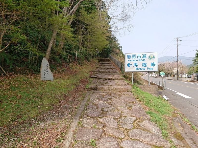 f:id:sachi0801aki:20210410122147j:plain