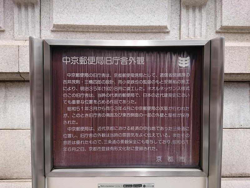 f:id:sachi0801aki:20210826133634j:plain