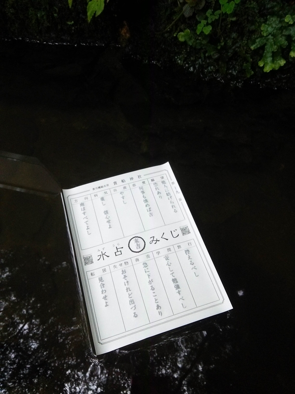 f:id:sachi0801aki:20210921110155j:plain