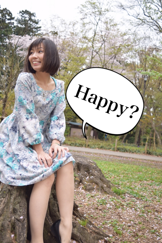 f:id:sachi0915:20170419124629j:plain