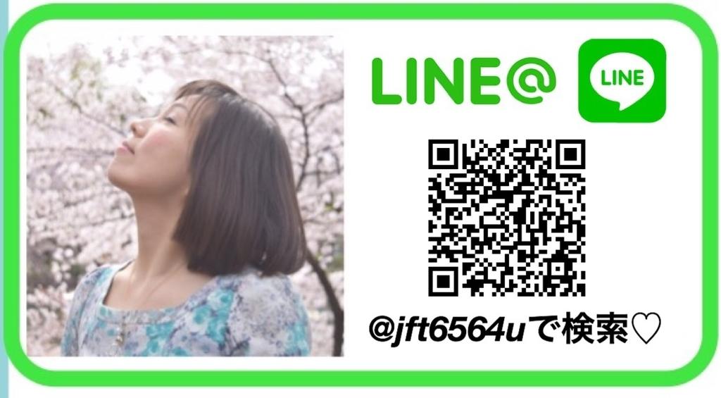 f:id:sachi0915:20190213140705j:plain