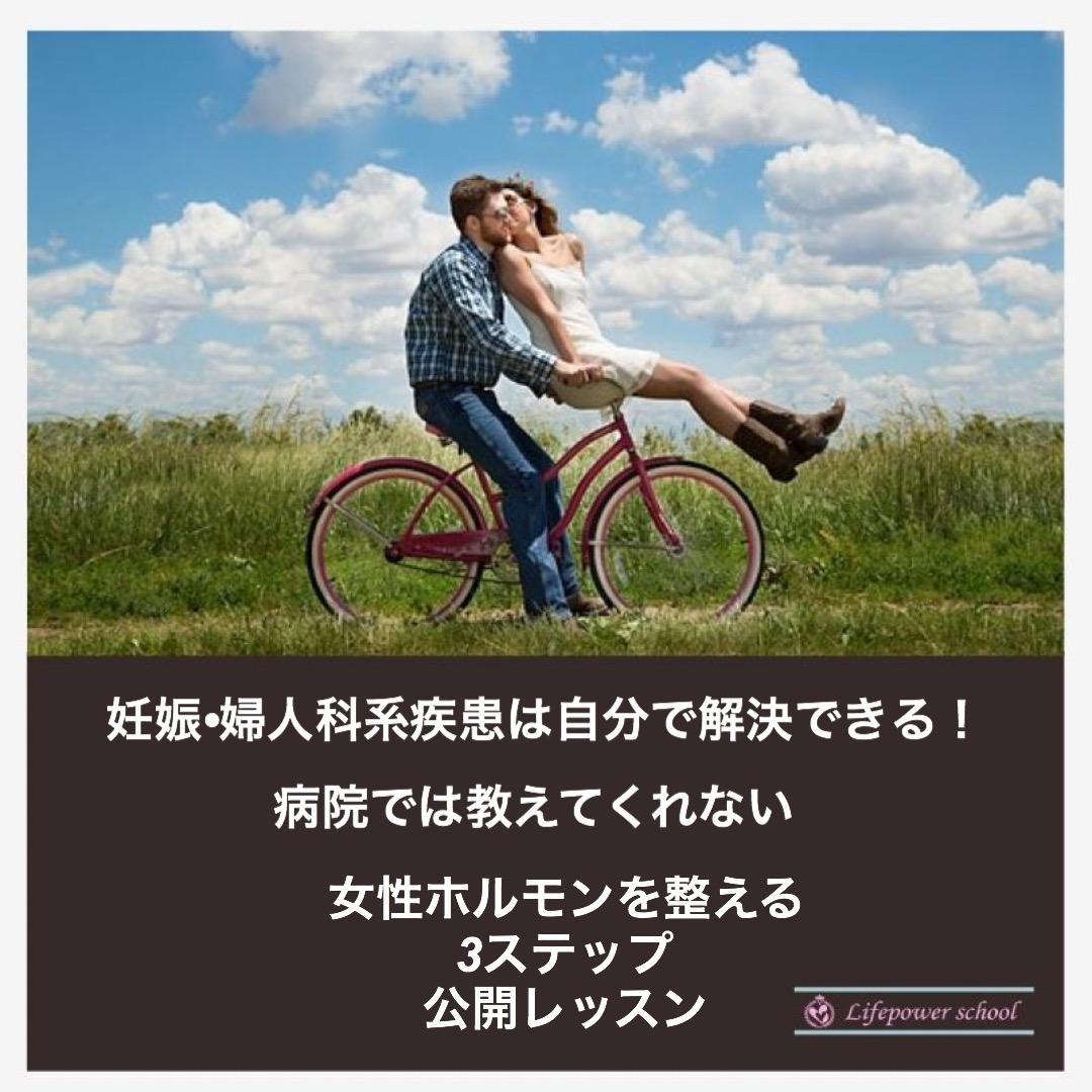 f:id:sachi0915:20210125162002j:plain