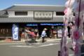 京都新聞写真コンテスト 人力車