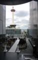 京都新聞写真コンテスト 京都タワー