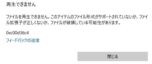 f:id:sachi_suiren:20190622163144p:plain
