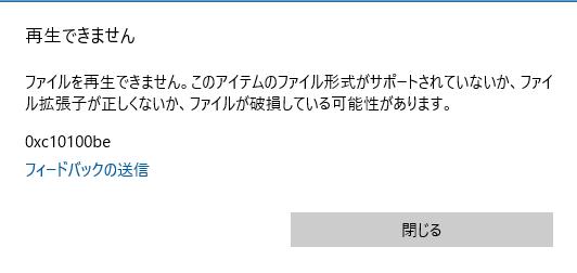 f:id:sachi_suiren:20190726082236p:plain