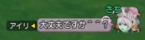 f:id:sachi_suiren:20190822032129p:plain