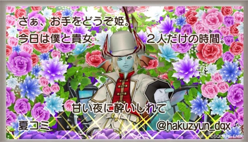f:id:sachi_suiren:20190824183457j:image