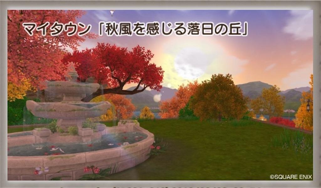 f:id:sachi_suiren:20190824183510j:image