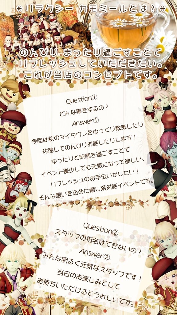 f:id:sachi_suiren:20190921011148j:image
