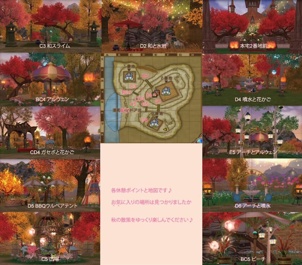f:id:sachi_suiren:20190921014307p:image