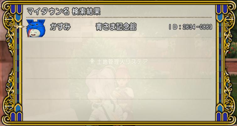 f:id:sachi_suiren:20191006163704p:plain