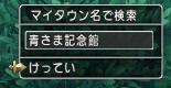 f:id:sachi_suiren:20191006164050p:plain