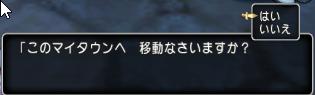 f:id:sachi_suiren:20191006164155p:plain