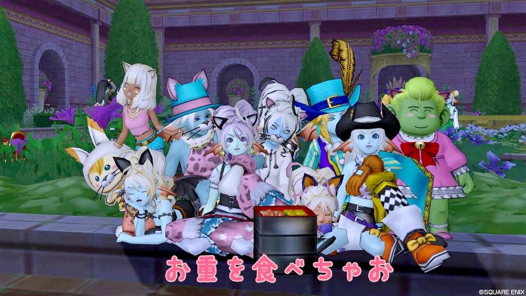 f:id:sachi_suiren:20191016120401j:image