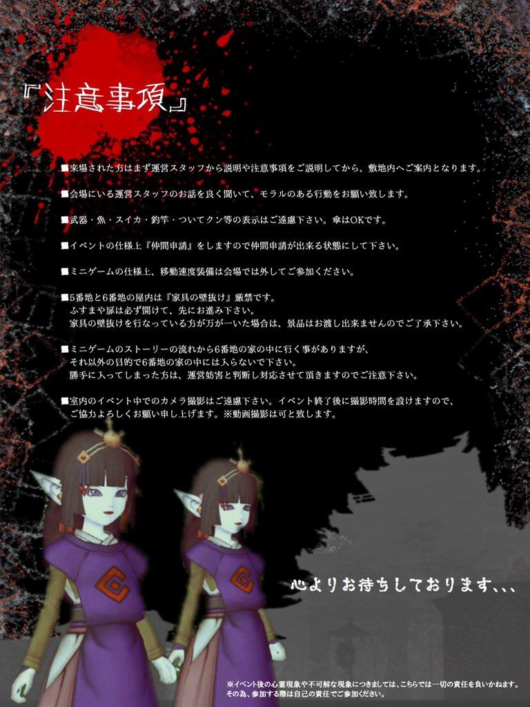 f:id:sachi_suiren:20191104222123j:plain