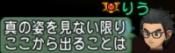 f:id:sachi_suiren:20191105030709p:plain