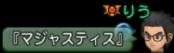 f:id:sachi_suiren:20191105031627p:plain