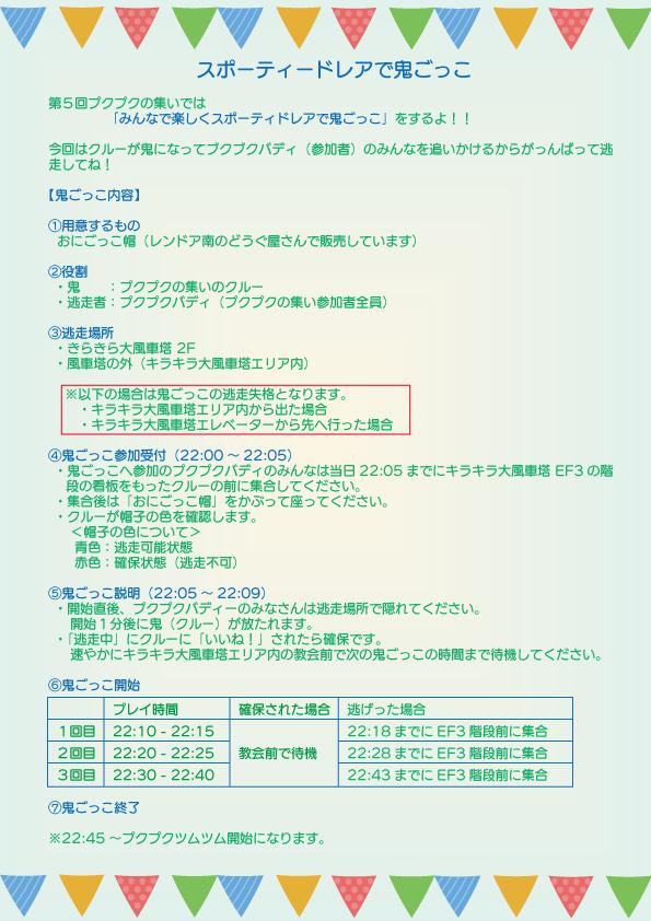 f:id:sachi_suiren:20191116152108p:plain