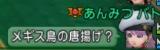 f:id:sachi_suiren:20191130170354p:plain