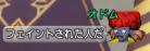 f:id:sachi_suiren:20191208065538p:plain
