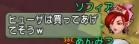 f:id:sachi_suiren:20191208074457p:plain