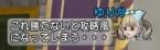 f:id:sachi_suiren:20191208082417p:plain