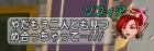 f:id:sachi_suiren:20191208082432p:plain