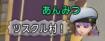 f:id:sachi_suiren:20191208083256p:plain